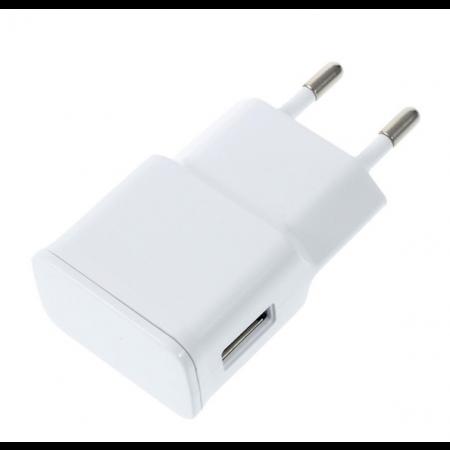Almindelig USB Oplader